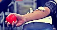 Омичи за год сдали 28 тысяч литров крови