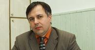 Исполняющим обязанности ректора ОмГПУ назначен Геннадий Косяков, но вуз продолжает лихорадить