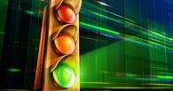 В Омске на сложном участке Красноярского тракта изменили режим светофора