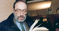Итальянский писатель Умберто Эко скончался на 85 году жизни