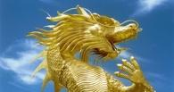 На 300-летие Омска Двораковскому подарят китайского дракона