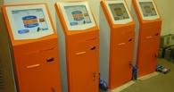 Время платежных терминалов уходит: россияне предпочитают онлайн-банкинг и мобильные приложения