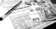 В Омской приняли закон о льготных коммунальных тарифах
