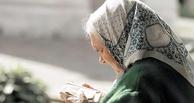 В Омске мошенницы похитили у пенсионерки 200 тысяч, отложенные на похороны