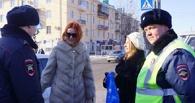 Автоинспекторы устроили квест по Омску для женщин за рулем