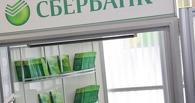 Ослушались Путина: Сбербанк повысил ставки по ипотеке