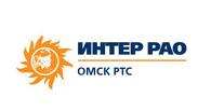 АО «ОМСК РТС» завершает подготовку к отопительному сезону