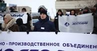 В Омске бывшие работники «Мостовика» начали получать зарплату