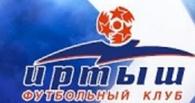 Несмотря на финансовые проблемы, «Иртыш» готовится к первенству России по футболу