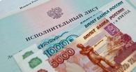 В Омской области прокуратура оштрафовала главу сельской администрации