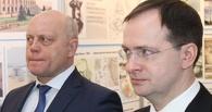 Назаров поблагодарил Мединского за «напористость» в подготовке 300-летия Омска
