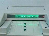 Центризбиркому не дали денег на КОИБы