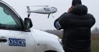 Наблюдатели ОБСЕ не фиксировали движение военной техники из России на Украину