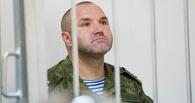 Эксперты: полковник Пономарев не виноват в гибели десантников в рухнувшей казарме