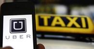 Таксист Uber оскорбил омичку по смс в ответ на плохой отзыв