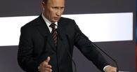 Владимир Путин назначил двух новых людей во внешней и внутренней политике