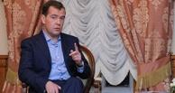 Медведев: «Мирное разрешение внутренних конфликтов — единственный способ сохранения народов»