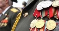 В Омской области ветерана войны оставили без льгот