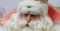 Дед Мороз в Омске поразился, что в семье Кудрявцевых дети сочиняют стихи