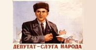В Омской области сельские депутаты установили себе незаконные выплаты