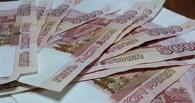 В Омске будут судить чиновника, который присвоил деньги, выделенные на проведение школьных экзаменов
