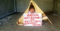 Омич Матвиенко, мечтавший о Бритни Спирс, мог сам подать иск от имени певицы