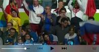 Крикорьянца заметили среди российских болельщиков в Рио (ФОТО+ВИДЕО)
