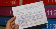 Скоро придут повестки: в России начался осенний призыв