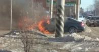 В Омске ищут виновных в возгорании «Мерседеса» на 10-летии