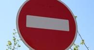 В Омске 30 апреля перекроют дороги из-за легкоатлетической эстафеты