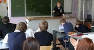 Селфи с учителем и поздравления: Минобрнауки запустило флешмоб в Twitter