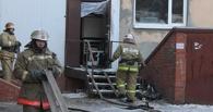 После пожара в ресторане жители соседних домов требуют его закрытия