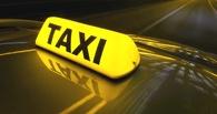 Омские таксисты объявят забастовку, чтобы повысить тарифы за проезд
