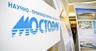 «Мостовик» не вышел из реестра недобросовестных поставщиков