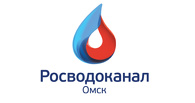 «Росводоканал Омск» проведёт день открытых дверей