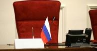 В Омске имя руководителя фонда капремонта с зарплатой в 90 000 рублей станет известно 24 февраля