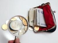 С января следующего года МРОТ вырастет до 5554 рублей
