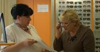 В Омской области главврач самовольно устроил в больнице продажу очков