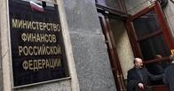 Минфин готовится выделить на Крым более 30 млрд рублей