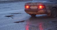 В Омской области 30 процентов ДТП связаны с плохими дорогами