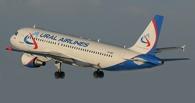 В Омске из-за снегопада не приземлился самолет — пассажиры возмущены