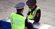 Виновников «пьяных» ДТП заставят продавать имущество, чтобы компенсировать ущерб