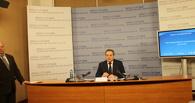 Материнский капитал в этом году увеличился на 23 600 рублей