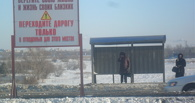 В Омске на «3-й Енисейской» так и не построят подземный переход?