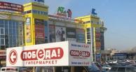 В Омске в «День Победы» украли три блока жевательной резинки из магазина «Победа»