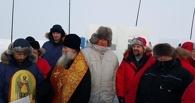 Рогозин и Улюкаев открыли дрейфующую арктическую станцию на Северном полюсе