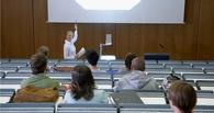 Компания «Джей энд Эс» рассказала омичам о трендах в образовании