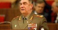 Последний маршал СССР, уроженец Омска Дмитрий Язов празднует 90-летие