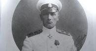 Омск пополнится памятником Колчаку