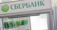 Беспощадный СКБ и тактичный «Сбер»: рейтинг агрессивности российских банков